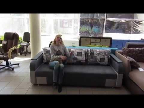 Диван еврокнижка Турин.  Диаманд мебель.  Купить диван в Запорожье.  Экомебель
