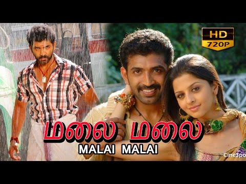 Tamil Full movieMalai Malai  | மலை மலை FREE Online Full Movie