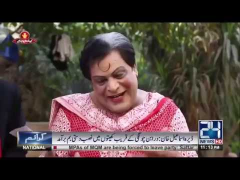 Q K Jamhuriat Hai - 22 October 2017 - 24 News HD