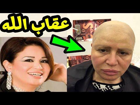 ceed67dbe  لن تصدق كيف عاقب الله الفنانه الهام شاهين بعد تركها للاسلام؟ عقاب شديد  جداً !!!! - YouTube