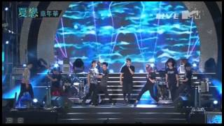 [HD] SpeXial 2015 花蓮夏戀嘉年華 Love Killah/Break It Down/迷失in U/Break It Down 11.11