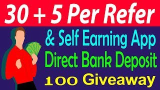 35 per referral || best refer and earn app || best self earning app telugu | free paytm cash