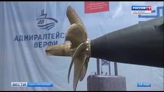 Смотреть видео Новости = 2019-03-28 = Россия 1 = 11:20-2 онлайн