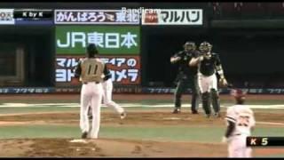 2011年5月10日楽天 vs 日本ハム ダルビッシュ圧巻の15Kハイライト thumbnail