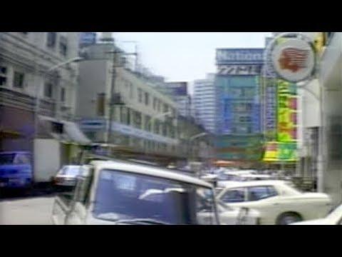 昭和61年の秋葉原 Akihabara 1986