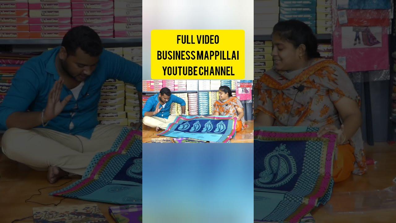வெறும் 85 ரூபாய்க்கு சேலை ரம்ஜான் ஸ்பெஷல் அழகிய ஒரு சேலை இலவசம்! business Mappillai