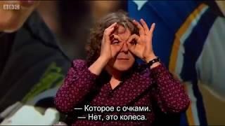13 04 QI КьюАй Quite Interesting - Miscellany (субтитры)