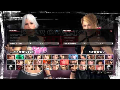 Dead or Alive 5 Last Round: Giant Bomb Quick Look