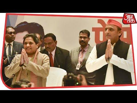 जब अखिलेश यादव से पूछा गया की मायावती को प्रधानमंत्री पद के लिए समर्थन देंगे या नहीं