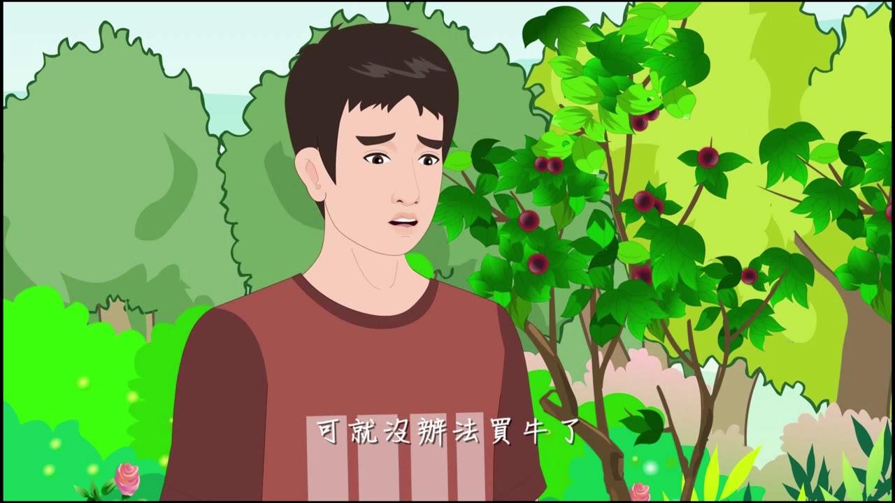 生命電視臺製作【愛護生命的故事】心善放生的福報【587】 - YouTube