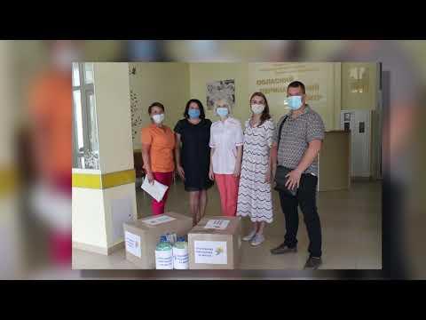 ТРК ВіККА: Черкаському обласному перинатальному центру підсобили засобами захисту