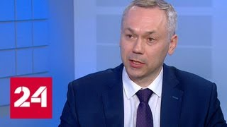 Андрей Травников: Новосибирск по своему потенциалу должен стать регионом-лидером - Россия 24