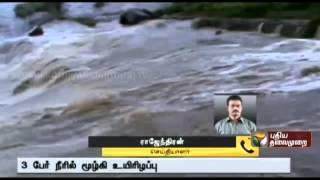 3 Dead, 1000 of Pilgrims stuck in Floods at Sathuragiri