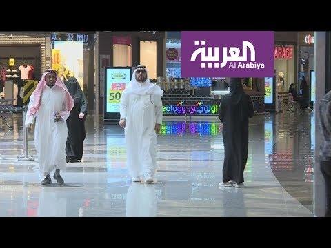 ماذا يفعل سكان الرياض للتغلب على ارتفاع درجات الحرارة؟  - نشر قبل 2 ساعة