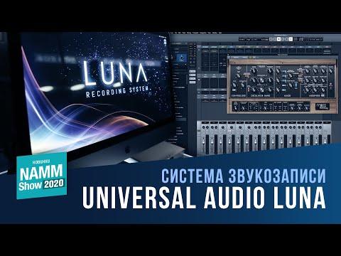 Universal Audio Luna   NAMM 2020