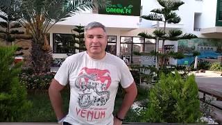 Турция Аланья 2019 Обзор отеля Green Life