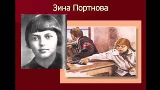 2Б Дети Герои Войны(http://co1858.ru., 2013-03-04T05:06:02.000Z)