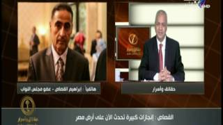 بالفيديو..  برلماني: السيسي يقود حربًا ضد الإرهاب