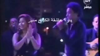 محمد منير و شيرين .. الليله يا سمرا .. فرح ابنه محمود سعد