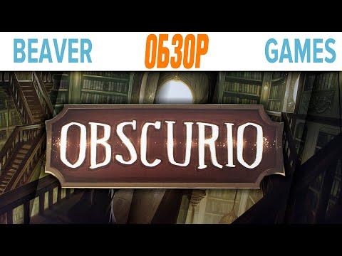 Obscurio Настольная игра Обзор