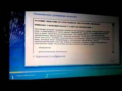 0x80FE0000 как устранить ошибку 0x80FF0000 при установке Windows 7