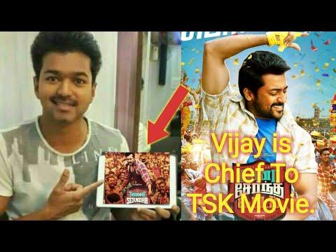Actor Vijay is Chief to Suriya's Thaana Serndha kootam Movie on Nov-30, while Teaser Releasing |TSK