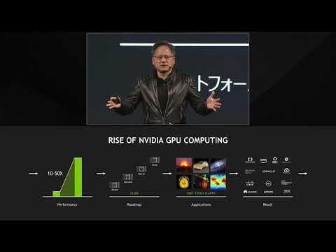 GTC Japan 2017 Keynote