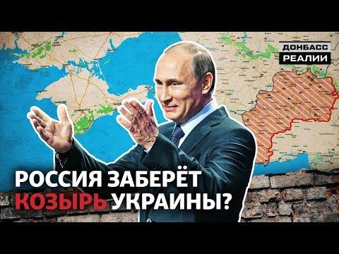 Россия за возвращение