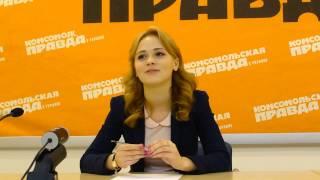 Аня Кошмал-1