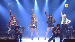 Repeat youtube video 2NE1- 'COME BACK HOME' 0321 Yoo Hee-yeol's Sketchbook