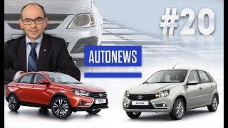 видео Автоваз запустил производство универсалов Лада Веста