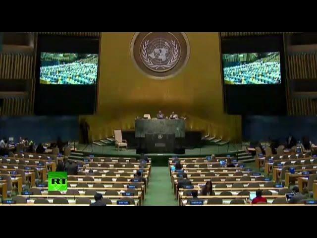 69-я Генеральная Ассамблея ООН