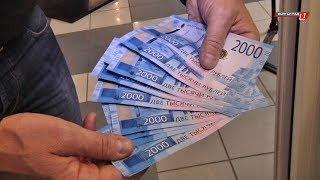 В России начали обращение купюры достоинством 2000 и 200 рублей
