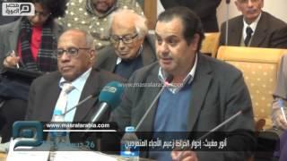 مصر العربية | أنور مغيث: إدوار الخراط زعيم الأدباء المتمردين