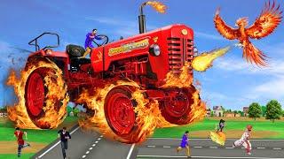 विशाल फायर ट्रैक्टर Bigfoot Fire Tractor Hindi Kahaniya Comedy Video Naya Kahani कहानियाँ New kahani