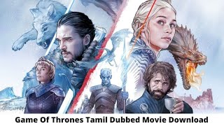 How to download game of thrones in Tamil   Naveen   2021
