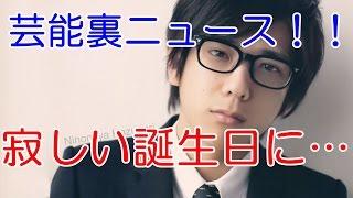 【発言】嵐・二宮和也、寂しい誕生日に「呪い殺してやろうかな」発言【...