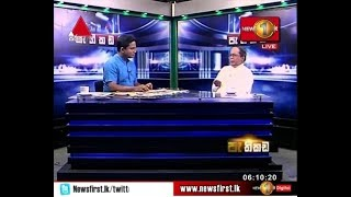 Pathikada, Sirasa TV, With Buddika Wickramadara 29 th Of November 2018, Mr. S. Sudasingha Thumbnail