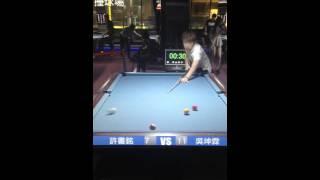 撞球台式開侖四粒仔235 差一點連中6-吳坤霖 (Billiards-Taiwanese Carom almost get 6 points in a raw)