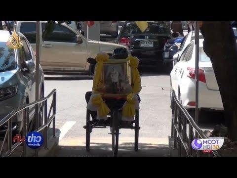 ชายพิการโยกวีลแชร์จากพิษณุโลก เข้าร่วมเฝ้าฯ ถวายพระพรชัยมงคล
