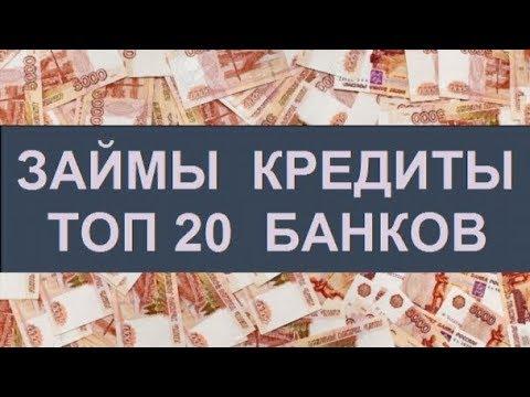 заявки кредит ульяновск
