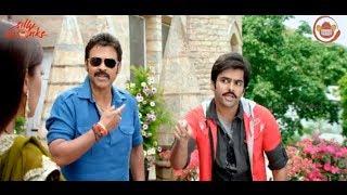 Venkatesh & Ram - Masala Theatrical Trailer HD - Full Comedy | Silly Monks