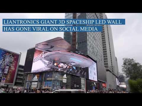 "LianTronics Glasses-free 3D ""Star Trek"" LED Screen in Chengdu Has Been Trending in China's Twitter"