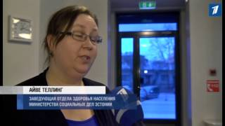 видео Вейпы в РФ будут продавать только совершеннолетним