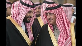 السعودية.. ما وراء إعداد الاتهامات ضد الأمير محمد بن نايف؟🇸🇦