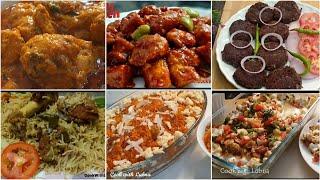 Eid Ki Dawat Special Complete Menu- Day 2 | Eid Mubarak ❤️