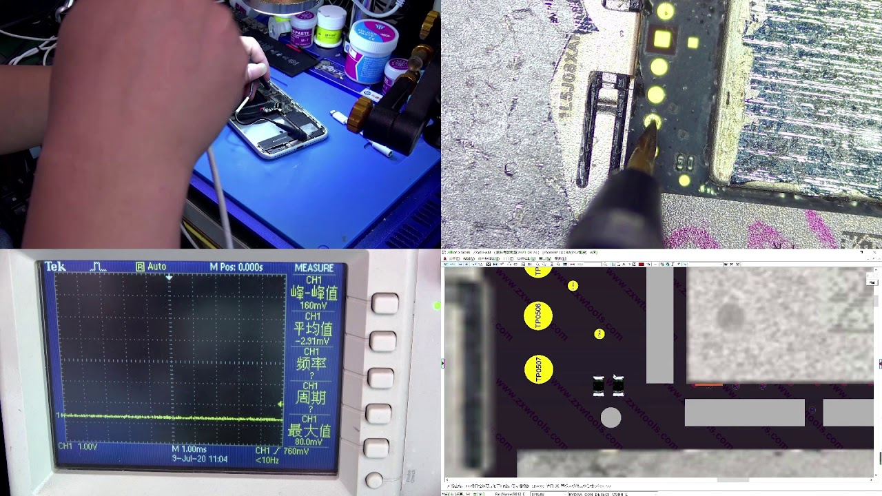 用示波器测量附件插入检测信号与附件类型识别信号