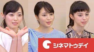 感動の実話をもとにした映画『チア☆ダン』に主演した広瀬すずとキャスト...