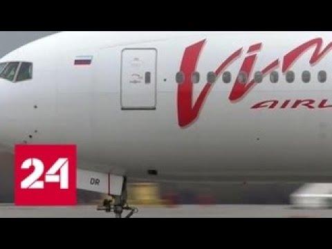 """Пять рейсов """"ВИМ-Авиа"""" задержаны в Турции - Россия 24"""