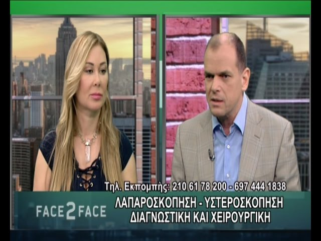 FACE TO FACE TV SHOW 327